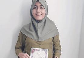دانشآموزبرگزیده در شعر و نجوم