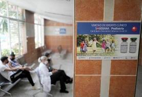 پاستوکووک-سوبرانا۲؛ تولید واکسن کوبایی کرونا 'از هفته دیگر در ایران آغاز میشود'