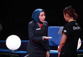 قضاوت داور زن ایرانی در نیمه نهایی المپیک