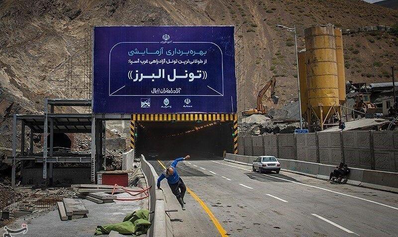 بلندترین تونل خاورمیانه در آزادراه تهران- شمال افتتاح شد: سفر به شمال را ۴۰ دقیقه کاهش میدهد