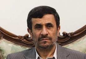 واکنش احمدینژاد به طرح ضداینترنت مجلس