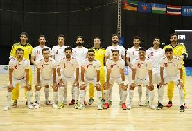 پیروزی سخت فوتسال ایران برابر ازبکستان و صعود به فینال