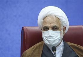 قوه قضائیه: صفحه اینستاگرام اژهای از دسترس خارج شد