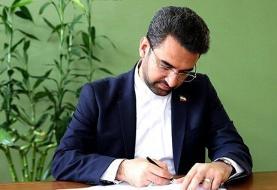 اظهارات جدید آذری جهرمی درباره طرح جنجالی مجلس | حمایت از کسب وکارها در میان نیست | هزینه ...