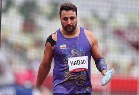 ناکامی احسان حدادی در المپیک ۲۰۲۰