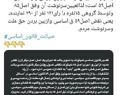 ابوطالبی، مشاور سابق روحانی: بررسی طرح ضد اینترنت طبق اصل ۸۵ نقض قانون اساسی است