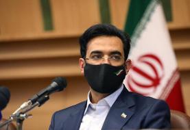 واکنش وزیر ارتباطات به طرح ضداینترنت مجلس