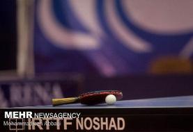 هند حریف نخست تیم ملی تنیس روی میز ایران شد
