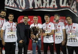 آقا کریم غایب بزرگ پرسپولیس در جشن قهرمانی!/عکس