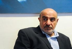 تشکیل دولت فراجناحی رئیسی را به رئیس جمهور ملی تبدیل میکند | روحانی فقط از چند نفر مورد پسند ...