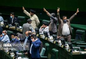مجلس برای رئیسی فرش قرمز پهن می کند یا برایش خط و نشان می کشد؟