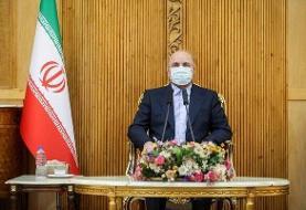 قالیباف وارد تهران شد