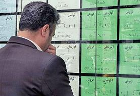 کاهش چشمگیر معاملات مسکن در تهران