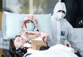 کاهش بیماران روزانه کرونا به ۲۰ هزار نفر/ آخرین تعداد مرگ و میر