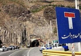 سیل در مازندران/ جاده کرج - چالوس بسته شد