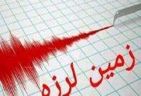 زلزله در سیستان و بلوچستان
