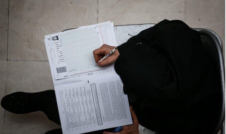 دفترچه سوالات آزمون ارشد منتشر شد