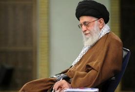 موافقت رهبر معظم انقلاب با عفو یا تخفیف مجازات ۲هزار و ۸۲۵ از محکومان