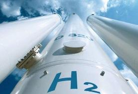 گام جدید روسیه برای توسعه انرژی هیدروژن