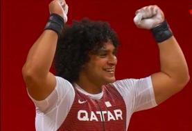 قهرمانی و رکوردشکنی وزنهبردار قطری در غیاب سهراب و کیانوش