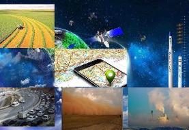 معرفی زیستبوم کسب و کارهای فضاپایه از سوی سازمان فضایی