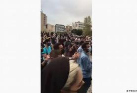 تجمع اعتراضی در محوطه تئاتر شهر تهران