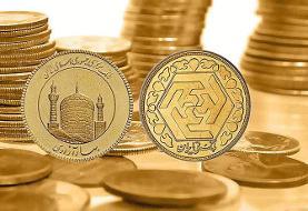 قیمت طلا و سکه، نرخ دلار و یورو در بازار ۹ مرداد ماه