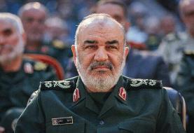 ببینید | پاسخ فرمانده کل سپاه به تهدیدات اسرائیل و آمریکا