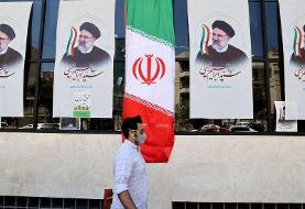 Nuclear talks in jeopardy as Iran produces enriched uranium