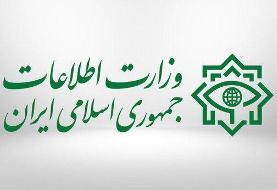 ضربه وزارت اطلاعات به عوامل یک فرقه انحرافی و دروغین