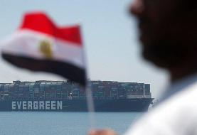 Ever Given: Ship that blocked Suez Canal sets sail after deal signed