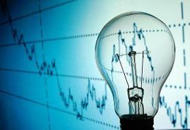 تغییر ساعت در کاهش مصرف برق تاثیرگذار است