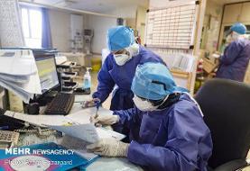 شناسایی ۳۴۹۵۱ بیمار جدید کرونایی/ حال ۵۱۰۰ نفر وخیم است