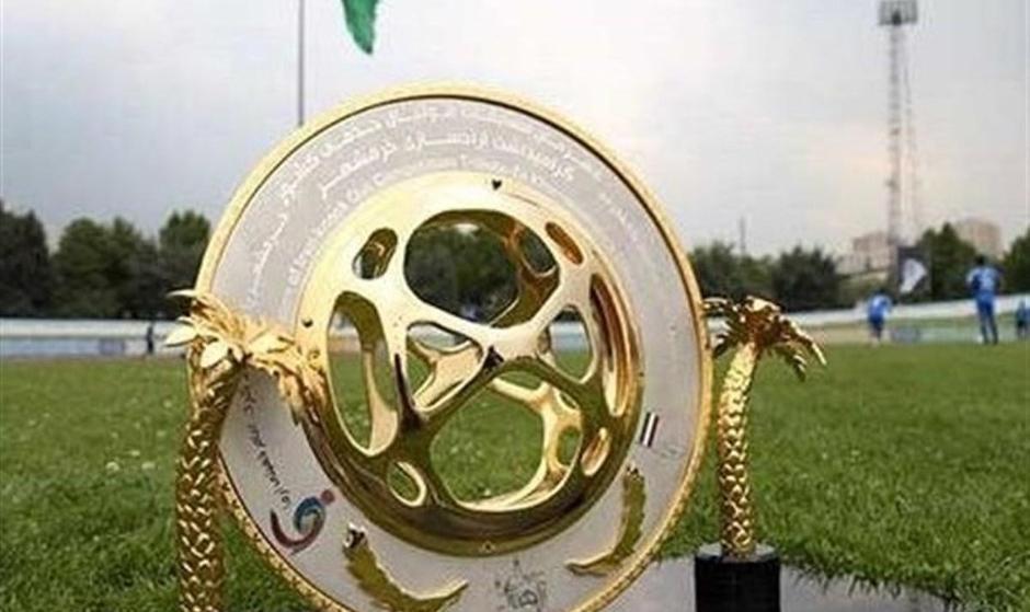 نقش جهان اصفهان میزبان فینال جام حذفی شد