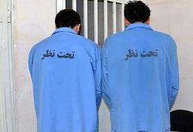 گروگانگیری مرگبار تاجر تهرانی