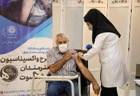 واکسیناسیون بیش از ۹۰ هزار نفر استاد و کارمند دانشگاه در مرداد