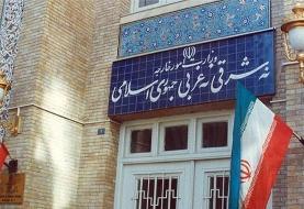 بایدها و نبایدهای وزیر خارجه دولت سیزدهم