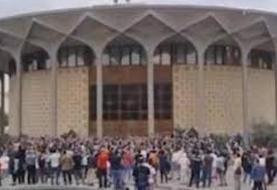 اعتراض به کم آبی خوزستان در چهارراه ولیعصر تهران