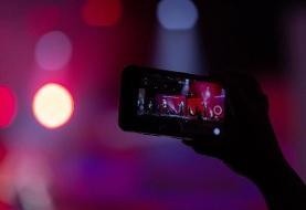 فیلمهایی که تمایل به اکران آنلاین دارند باید قبل از این کار از «شورای صنفی نمایش» مجوز بگیرند!