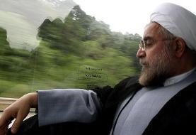 آقای روحانی! تا قوزک پا بود یا بالاتر؟!