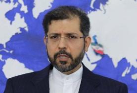 وزارت خارجه: طرح اتهامات واهی بحرین علیه چند بانک ایرانی فاقد وجاهت قانونی است