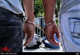 دستبند پلیس پایتخت بر دستان ۲ شرور