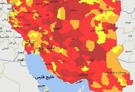 جدیدترین رنگ&#۸۲۰۴;بندی کرونا در کشور | تعداد شهرهای قرمز ثابت ماند