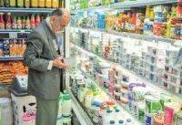 تورم خوراکی&#۸۲۰۴;ها و آشامیدنی&#۸۲۰۴;های فقرا به ۵۱.۹ رسید
