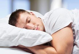 با این تکنیک ساده در کمتر از ۵ دقیقه بخوابید