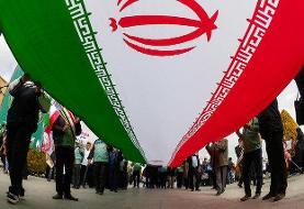 «مناسک سیاسی و نقش آن در افزایش وحدت، همبستگی و انسجام ملی»