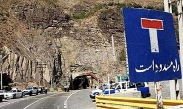 جاده هراز مسدود شد؛ ۲۲ نفر در تونل محبوس شدند
