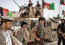 افغانستان؛ مقاومت در شمال و جنوب
