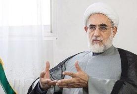 پیامک دفتر ابراهیم رئیسی به اصلاح طلب معروف