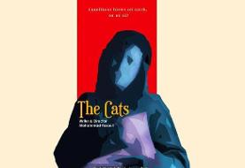 «گربهها» به جشنواره آمریکایی راه پیدا کرد